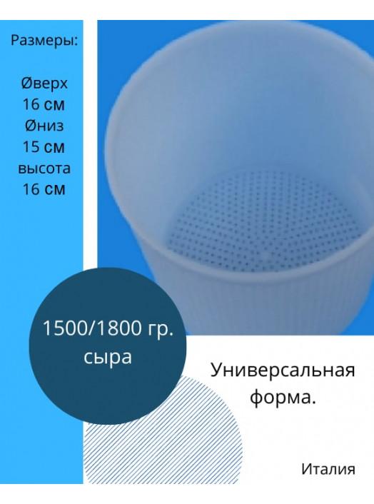 Универсальная форма 1800 гр.