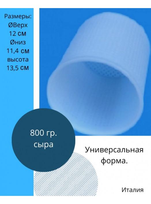 Универсальная форма 800 гр.