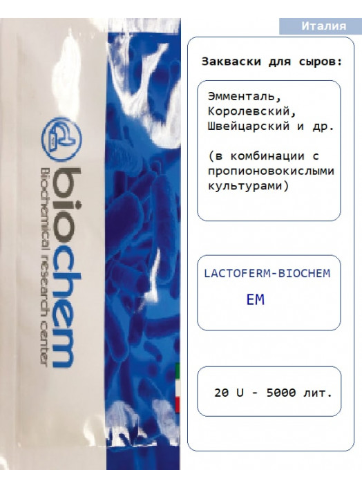 LACTOFERM-BIOCHEM EM