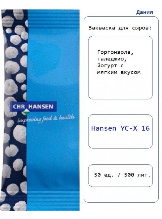 YC-X16