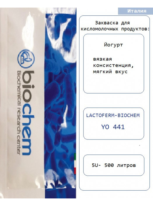 LACTOFERM-BIOCHEM YO 441