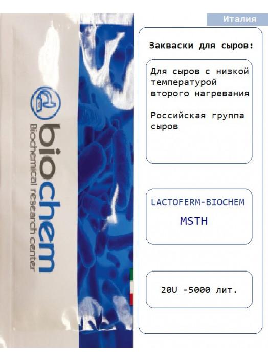 LACTOFERM-BIOCHEM MSTH